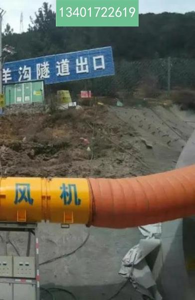 什么是海底隧道风筒?