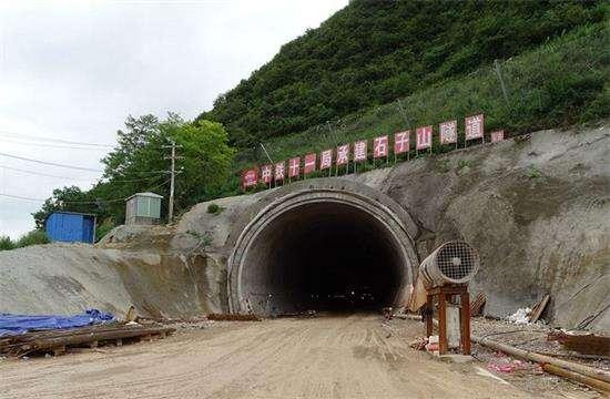 河南水建集团采购串联风机配套的隧道什么软件领红包最多