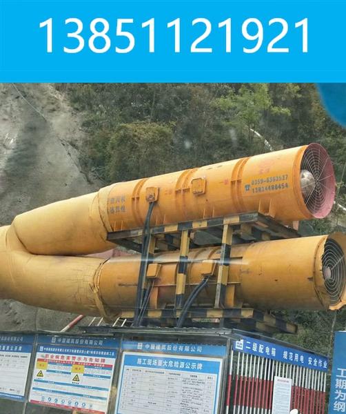 隧道通风管